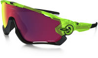 Oakley Jawbreaker Uranium/Prizm Road Sports Sunglasses